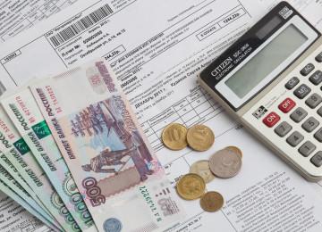 Как проверить долг по квартплате онлайн по адресу и фамилии – все способы посмотреть задолженность за квартиру