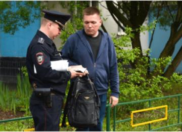 Жалоба на действия или бездействие сотрудников полиции: образец, как подать в 2020