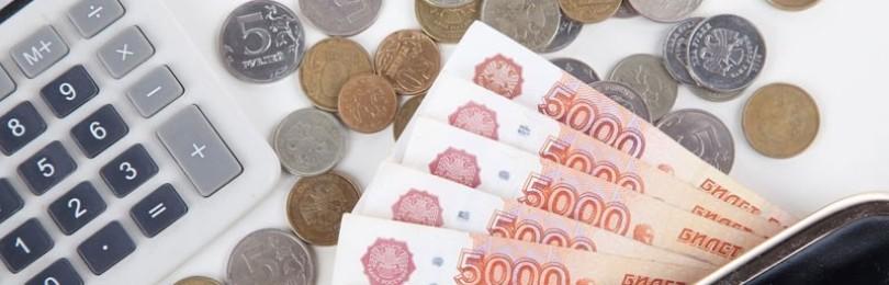 Как пенсионеру оформить доплату к пенсии в Москве?