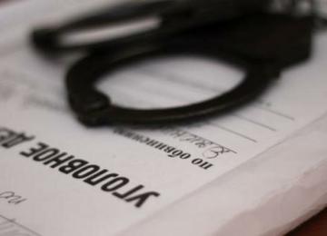 Отказ в возбуждении уголовного дел