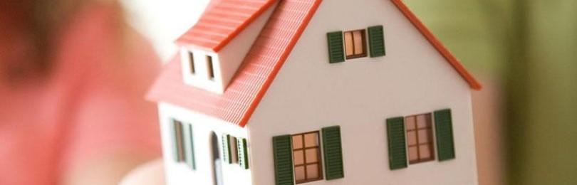 Субсидии многодетным семьям, документы на субсидии на покупку жилья