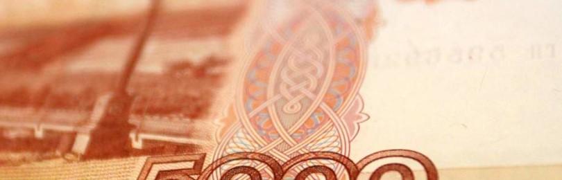 Путинские выплаты на второго ребенка в 2020: как получить, откуда выплачивается, кому положено пособие