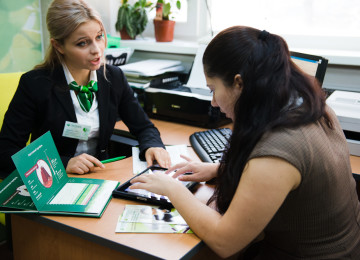 Кредит под материнский капитал в Сбербанке: условия 2020 года, как рассчитать и погасить ипотеку