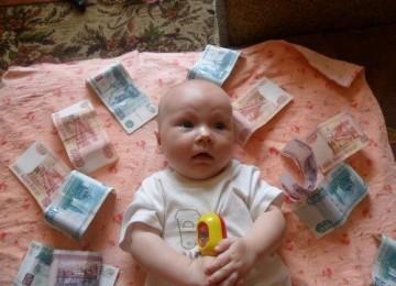Дальневосточный материнский капитал: размер, на что можно потратить