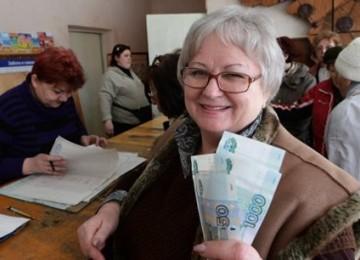 Пенсия ликвидаторам ЧАЭС с 1 апреля 2020 новый закон россия: последняя информация, советы