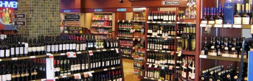 Незаконная торговля алкоголем: ответственность