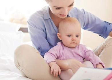 Как оформить детское пособие в МФЦ