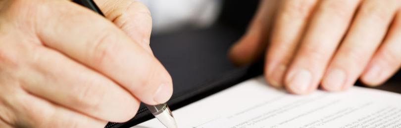 Разглашение и неразглашении коммерческой тайны в 2020 году: ответственность за нарушение