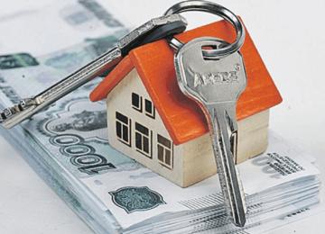 Ипотека для семей с двумя детьми в 2020 — условия льготной ипотеки под 6 процентов