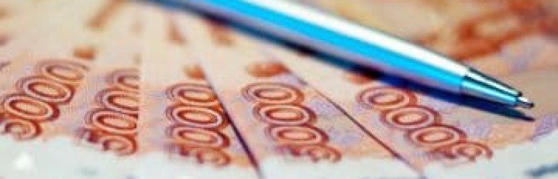 Выплаты при выходе на пенсию по возрасту: виды, размеры выплат, порядок получения