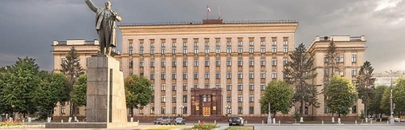 МФЦ Хохольский