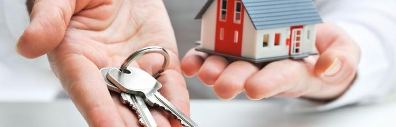 Возврат налога при покупке квартиры: пошаговая инструкция