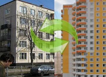Как разменять квартиру, если один из собственников против?