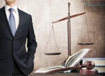 Стадии совершения преступления в уголовном праве