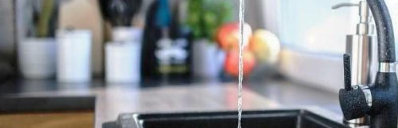 Температура горячей воды в кране по нормативу в квартире многоквартирного дома: Сколько градусов должно быть по СНиП, СанПин, ГОСТ