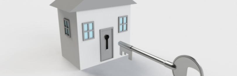 Наследование недвижимого имущества по закону и по завещанию, порядок оформления недвижимости в собственность по наследству