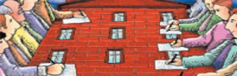 Протокол внеочередного общего собрания собственников помещений в многоквартирном доме в 2020