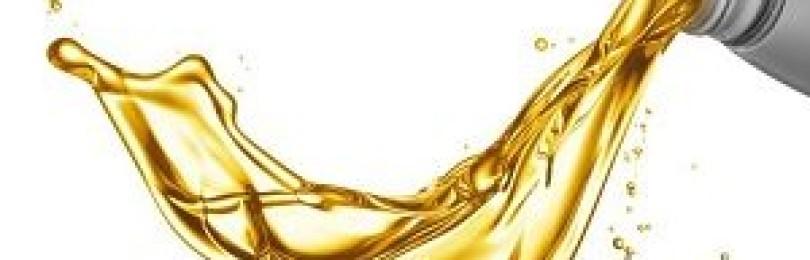 Есть ли срок годности у моторного масла и условия его хранения?