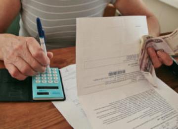 Как законно списать долги по ЖКХ: условия и порядок