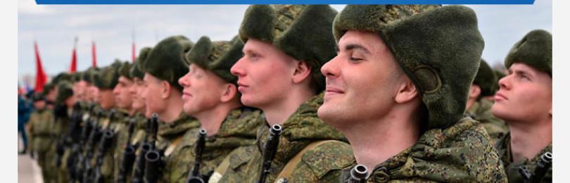 Военный билет через МФЦ: пошаговая инструкция, стоимость, сроки и нюансы оформления