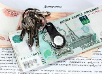 Предварительный договор купли-продажи квартиры: образец 2020 года