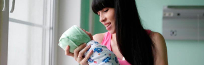 Условия получения материнского капитала: кому положены выплаты и кто имеет право на субсидию