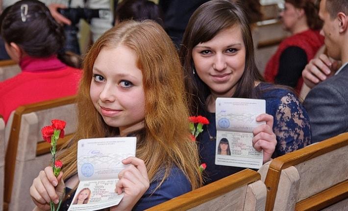 торжественное получение паспорта